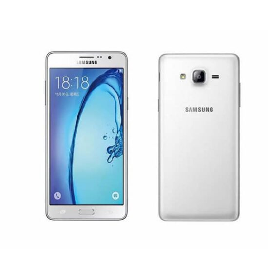 Samsung Galaxy on7 5(1)