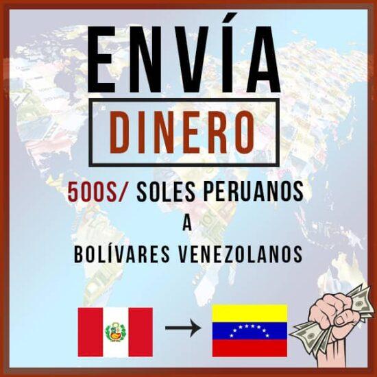 500 Soles Peruanos a Bolivares Venezolanos